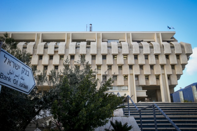 בנק ישראל הפסיד 10 מיליארד שקל