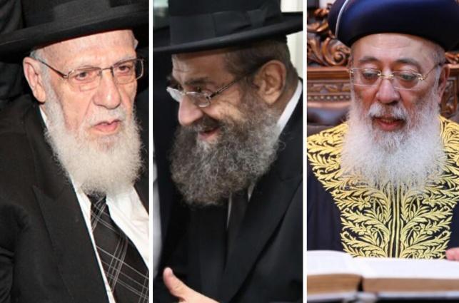 """הגר""""ש עמאר, הגר""""מ בן שמעון ונשיא המועצת"""