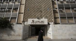בניין רשות השידור הישנה - כך 'התאגיד' פונה לאנשי התקשורת החרדית
