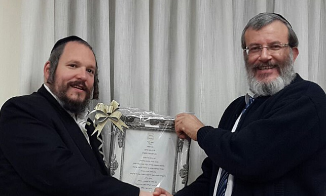 משה פרידמן וראש העיר רובינשטיין