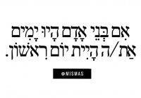 טוֹב לָעוּף בְּעַד עַצְמֵנוּ: משפט אחד שיעשה לכם את היום