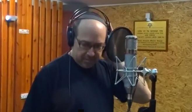 להקת 'שלוק-רוק' בסינגל קליפ ליום השואה