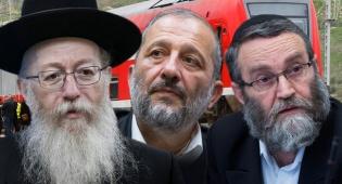 """רכבת ישראל והח""""כים החרדים - משבר ופתרונו? // הרב ישראל גליס"""