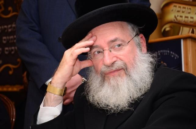 הרב וייס
