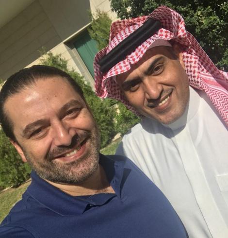 אל חרירי בסלפי עם הנסיך הסעודי - האמת מאחורי התפטרותו של סעד אל-חרירי