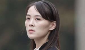 קים יו-ג'ונג. איימה וקיימה