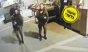 בלילה: פקחים ושוטרים הורידו שלטי צניעות