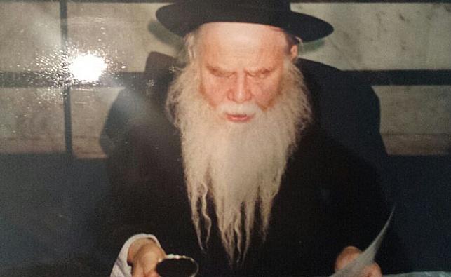 """הרב יהודה אקרמן זצ""""ל"""