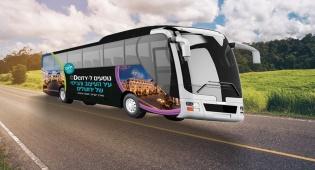 קו אוטובוס ישיר וחינם מירושלים למתחם ובחזרה