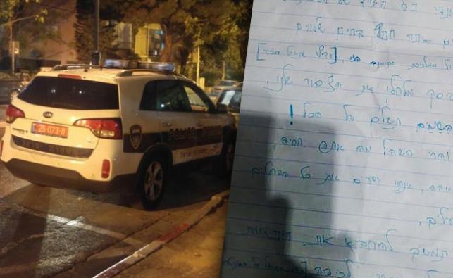 ניידת משטרה ליד ביתו של כץ, הערב