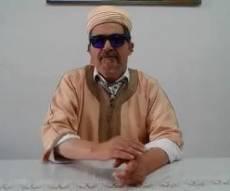 הוורט במרוקאית - פורים במרוקאית עם הרב מיכאל שושן • צפו
