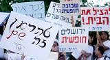 הפגנה חילונית בירושלים (צילום: פלאש 90)