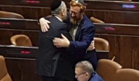 יהודה גליק ואריה דרעי - התחבקו בכנסת
