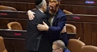גליק ודרעי, אמש - יהודה גליק ואריה דרעי - התחבקו בכנסת