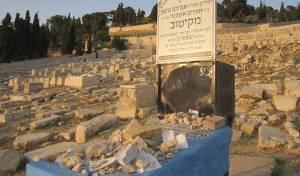 הילולת רבי גרשון מקיטוב: תולדותיו ותורתו