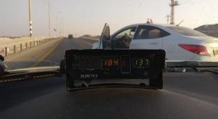 """ברח מהשוטרים במהירות 184 קמ""""ש ונעצר"""