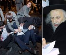 """הגר""""ש אוירבך לצד הפגנת תלמידיו, אתמול בלילה - המשטרה מפנה את האש למנהיג הפלג: """"יטופל ככל אזרח"""""""