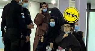 משפחה שנבלמה בשדה התעופה, בדרך לאיראן