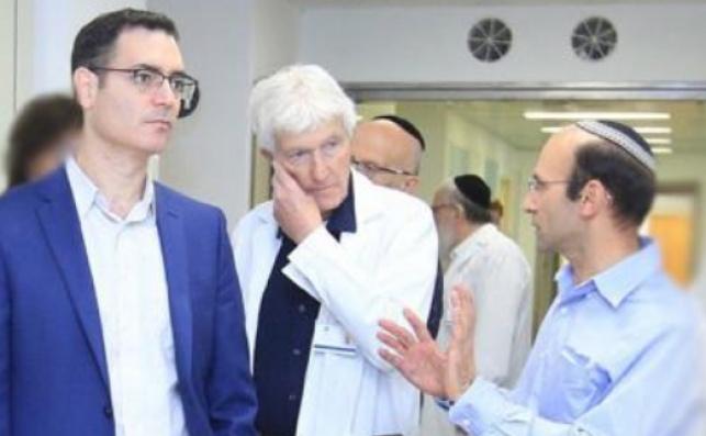 המרכז הרפואי 'מעייני הישועה' רכש טכנולוגיה  מתקדמת המאפשרת למערך הפסיכיאטרי לתת טיפול מרחוק