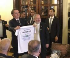 """נשיא ברזיל נפגש והודה לאביה של דניאלי זוננפלד ז""""ל"""