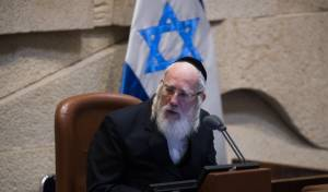 """ח""""כ ישראל אייכלר"""