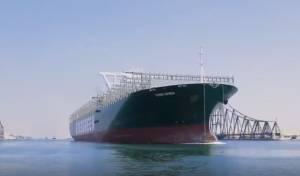 הספינה שחסמה את תעלת סואץ - חזרה