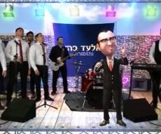 """אלעד כהן בסינגל קליפ  - """"כח השמחה"""""""