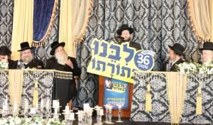 הרב צישינסקי בנאום בכנס הפתיחה בבנייני האומה
