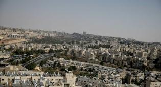 ירושלים - מגג בית המדרש של בעלזא. צפו