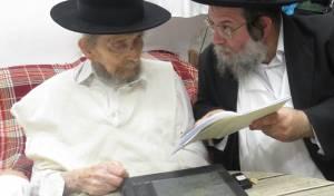 החברותא ובנו התברכו אצל מרן הרב שטיינמן