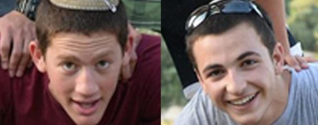 גיל-עד שאער (מימין) ונפתלי פרנקל שעות לפני החטיפה