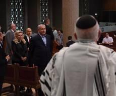 נתניהו ביקר בבית הכנסת בשטרסבורג • צפו