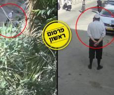 המשטרה: 'החשוד יידה אבנים' • התיעוד: החשוד עומד בצד