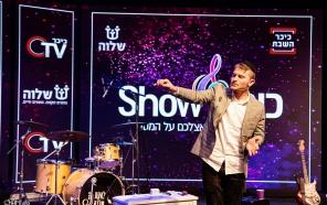 כיכר Show: המנטליסט מני הולנדר במופע