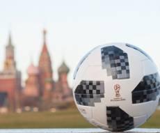הכדורגל הרשמי של אדידס למונדיאל 2018