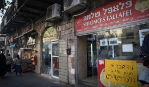 חנויות סגורות ושלטי 'להשכרה': סיור עצוב בשכונת גאולה