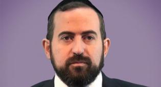 הרב ישראל אסולין - כל הלכות יום הכיפורים / הרב ישראל אסולין