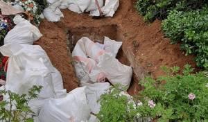 הקבר המחולל