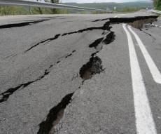 בית רימון, תיעוד רעידת האדמה הערב