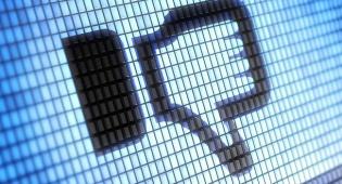צוקרברג מאשר: פייסבוק תוסיף לחצן 'דיסלייק'