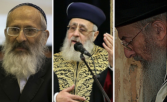 הרב צבי טאו, הרב יצחק יוסף והרב שלמה אבינר