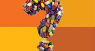 התרופה כשרה לפסח? אילוסטרציה - לא בטוחים אם התרופה כשרה לפסח? ככה תדעו