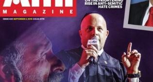 טוקר, על שער המגזין