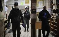 כוחות משטרה ב'זכרון משה'