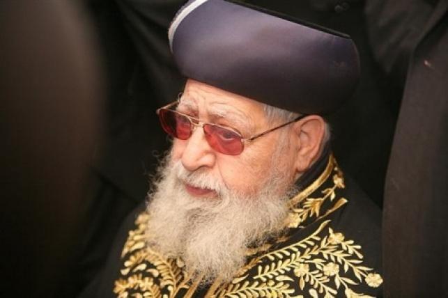 """מרן פוסק הדור רבינו עובדיה יוסף זצוק""""ל"""
