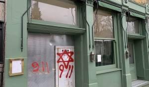 אנטישמיות בלונדון: החנויות רוססו בגרפיטי