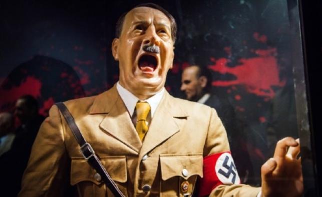 הצורר היטלר