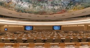 מליאת מועצת זכויות האדם בז'נווה - 130 חברות ישראליות נכנסו לרשימה שחורה