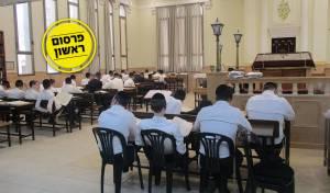 בית הכנסת 'יחל ישראל'