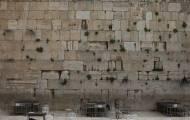 הכותל המערבי שומם מאדם: גלריה עצובה
